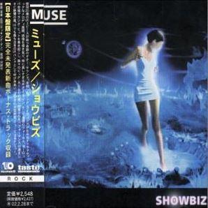 showbiz (1999) album de mouse